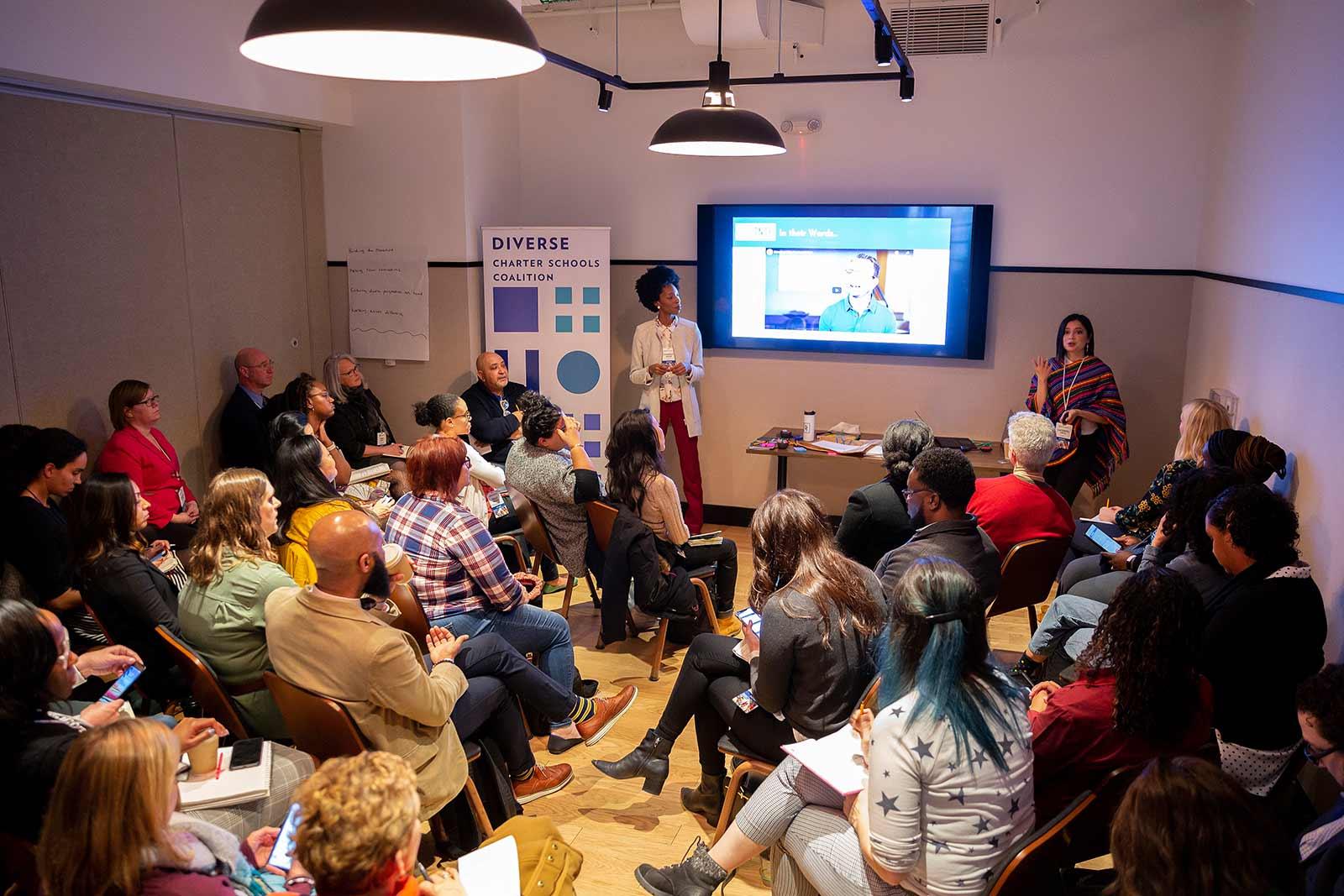 educator discussion at DCSC 2020 Convening